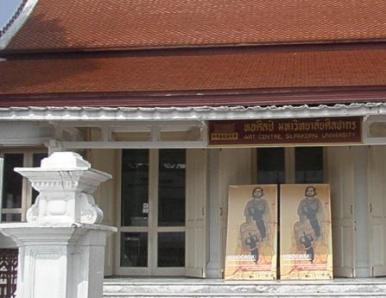 泰国辛巴克恩艺术大学
