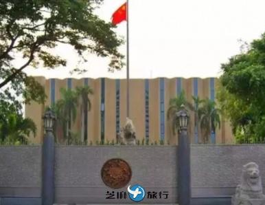 中国驻泰国使领馆关于降低普通护照、旅行证收费标准的通知